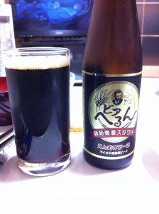 Beer Hearn Enmusubeer Stout