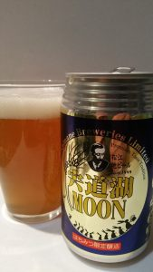Beer Hearn Shinjiko Moon Honey Weizen Bock