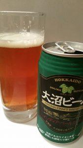 Onuma India Pale Ale