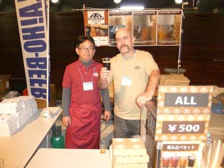 Outsider Brewing Mark Major and Niwa-san