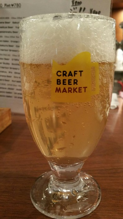 Craft Beer Market Toranomon Beer 4
