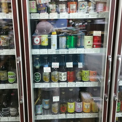Yamaoka Sake Shop Fridge 3