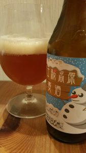 Fujizakura Heights Weizenbock