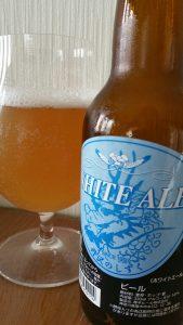 Atsugi White Ale