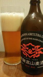 Hidatakayama Pale Ale