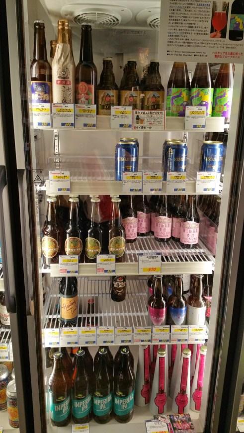 Liquors Hasegawa Beer 2