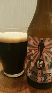 Fujizakura Heights Dark Lager
