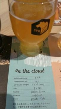 Spring Valley Brewery Beer 4