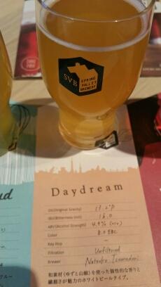 Spring Valley Brewery Beer 5