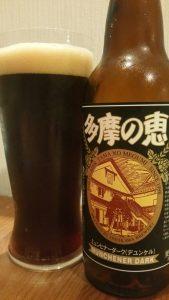 Tama no Megumi Munchener Dark