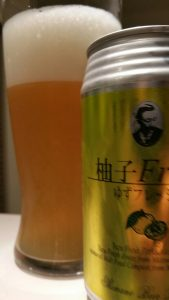Shimane Yuzu Fresh
