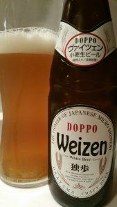 Doppo Weizen