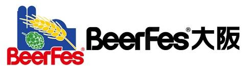 BeerFes Osaka 2015 Banner