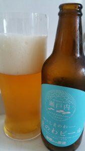 Kure Shimanowa Beer