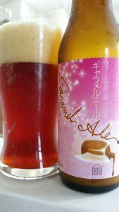 Iwate Kura Sweet Caramel Ale