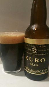Romantic Village Kuro Beer