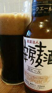 Awa Agri Dark Ale