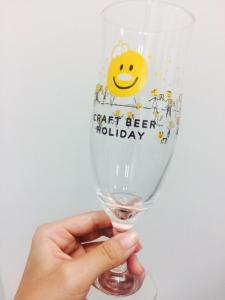 Craft Beer Holiday Glass