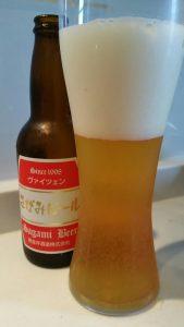 Sagami Weizen