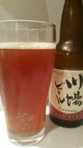 Kawaba Red Ale