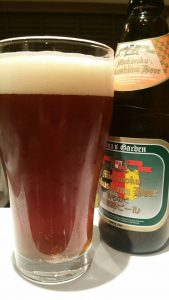 Fukushima Michinoku Red Ale