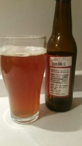 Baird Shinshuwase Wet Hop Ale