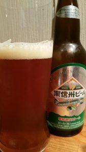 Minamishinshu Oktoberfest