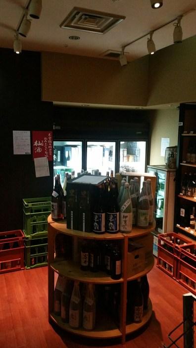 Shinshu Osake Mura Shop 1