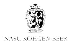 Nasu Kogen Beer Logo