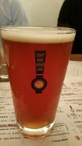 Craft Beer Server Land Rokko Beer Baby IPA Death