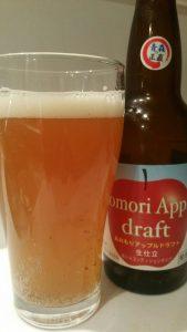 Aomori Apple Draft