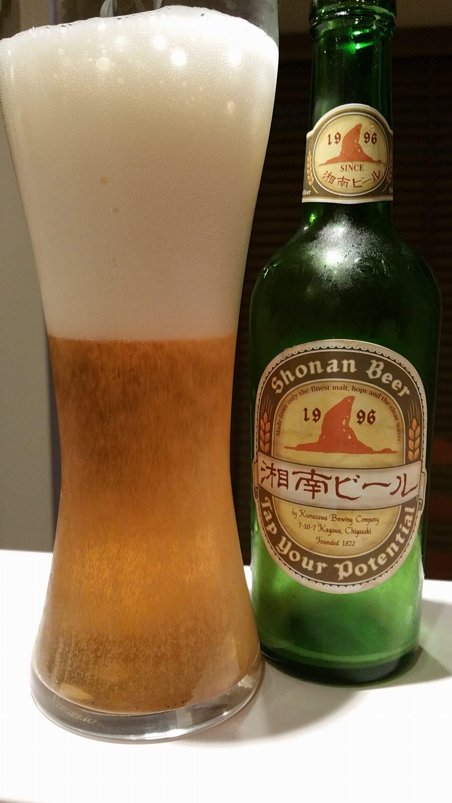 Shonan Beer Weizen 湘南ビールヴァイツェン