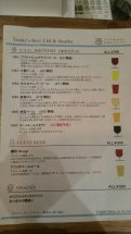 YYG Brewery and Beer Kitchen Brewery Menu 1