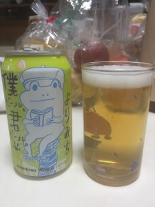 Boku Beer Kimi Beer Yorimichi