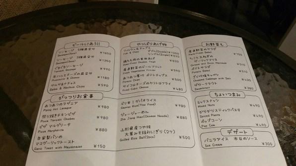 Takadanobaba Bakushu Kobo Food
