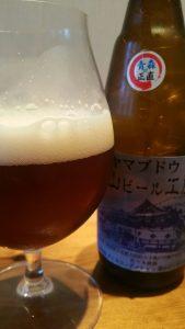 Aomori Yama Budo Beer