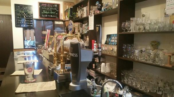 Beer Bar The Pint Bar