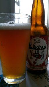 Hakodate Shain no Shusse Suru Beer