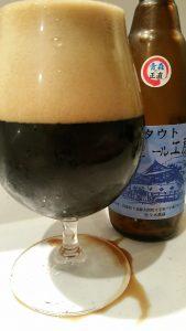 Aomori Stout by Aomori Ji-Beer