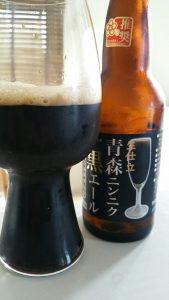 Aomori Ninniku Black Ale