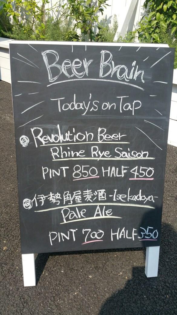 Beer Brain Menu