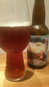 Kohan On The Rock Beer