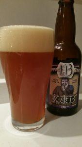 Hyappa Ieyasu B