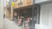Yona Yona Beer Works Kanda Front