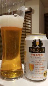 Crafty Beers Suntory 2