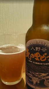 Minamishinshu Beer Ki no Sato