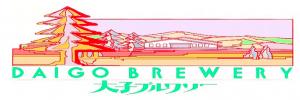 Daigo Brewery