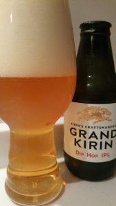 Crafty Beers Kirin 3