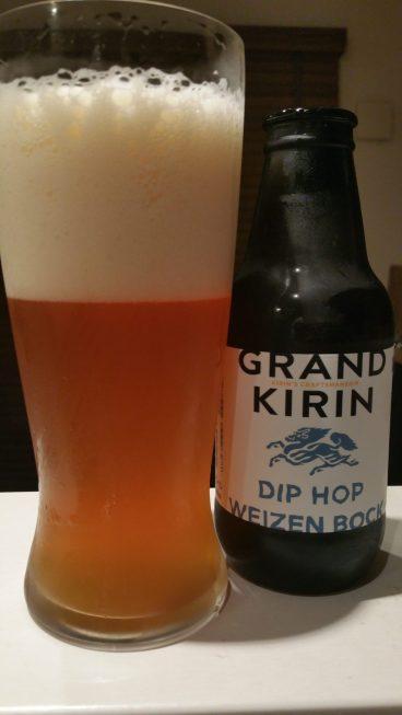 Crafty Beers Kirin 4