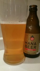 Baeren Hana Beer